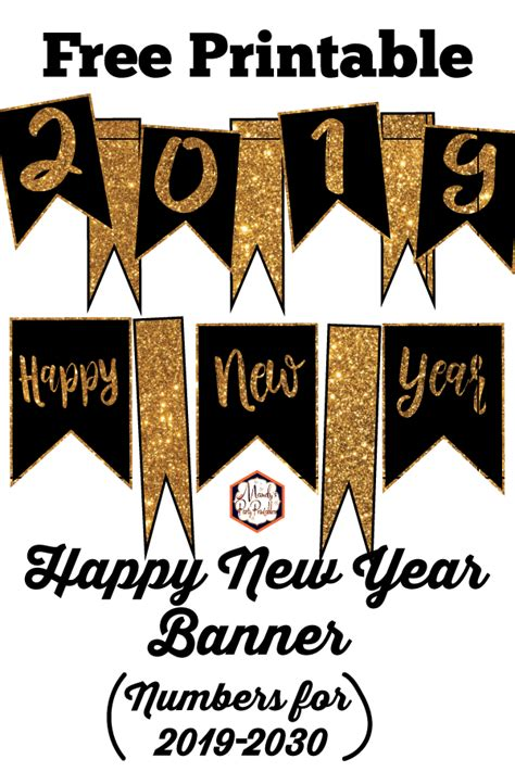 happy  year banner customizable   mandys party