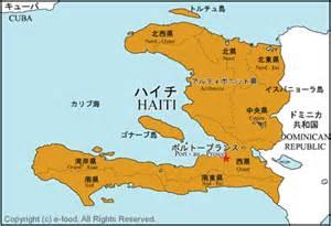 ハイチ:ハイチ地図 伝統的なハイチの ...