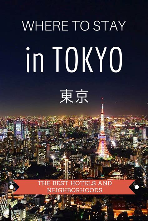 Where To Stay In Tokyo The Best Hotels And Neighborhoods. Home Insurance State Farm Surety Bond Florida. Short Term Car Insurance Usa. California State University Dominguez Hills Online. Secondary Containment For Drums. What Does Foundation Primer Do. Chamberlain Liftmaster 3800 Gold How To Buy. Highest 6 Month Cd Rates Online Video Calling. Dallas Culinary Schools Moving Help Companies