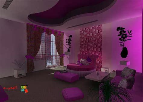 Bathroom Rugs Purple