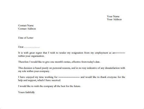 formal resignation email format samples subject