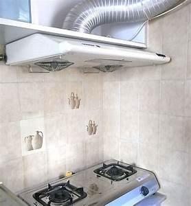 Hotte Aspirante 70 : hotte aspirante pas cher conseils pour les petits budgets ~ Premium-room.com Idées de Décoration