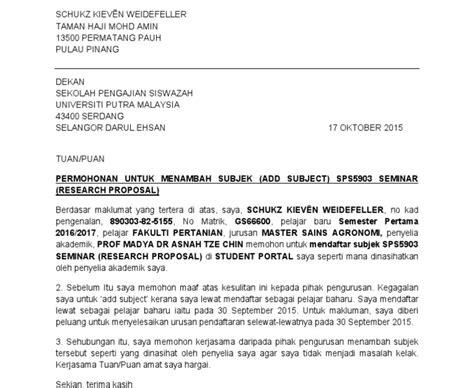 contoh surat rasmi  permohonan dana rasmi