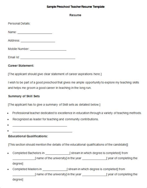 sample resume for preschool teacher how to make a resume template 791