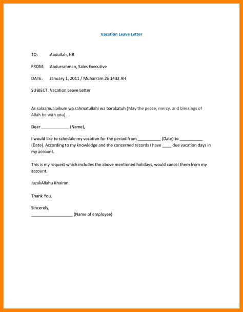 letter format for leave request best of 3 leave