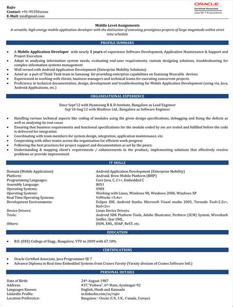 Best Java Resume Sles by Resume Sle Sle Resume For Java Developer Fresher