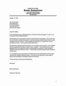 application letter for any position without experience With cover letter for job application for experienced