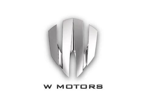 W Logo Car by W Motors Logo W Motors Emblem W Motors Symbol