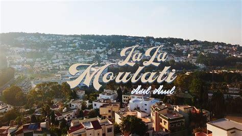 Lala Moulati (music Video Teaser)