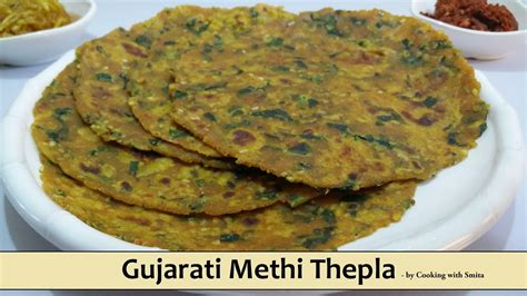 gujarati thepla recipe  hindi  cooking  smita