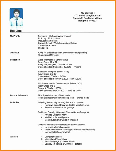 help me make a resume hudsonhs me