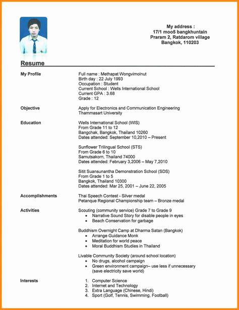 5+ How To Make A Cv  Points Of Origins. Resume Format Mechanical Engineer. Top Best Resume Format. Engineering Resume Formats. Sample Of Basic Resume. Resume Descriptive Phrases. Sample Resume Personal Assistant. Resume Sample Word Format. Kindergarten Teacher Resume Sample