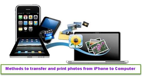 iphone to pc transfer methods to transfer and print photos from iphone 6 plus