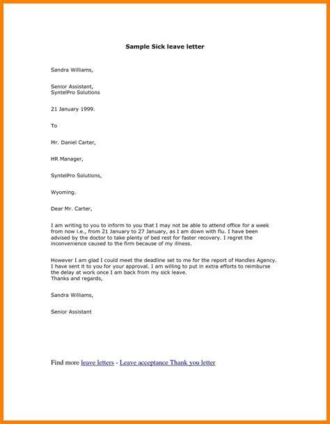 leave letter  manager apparel dream