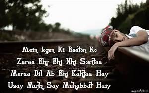 Sad Shayari | 104Likes.com