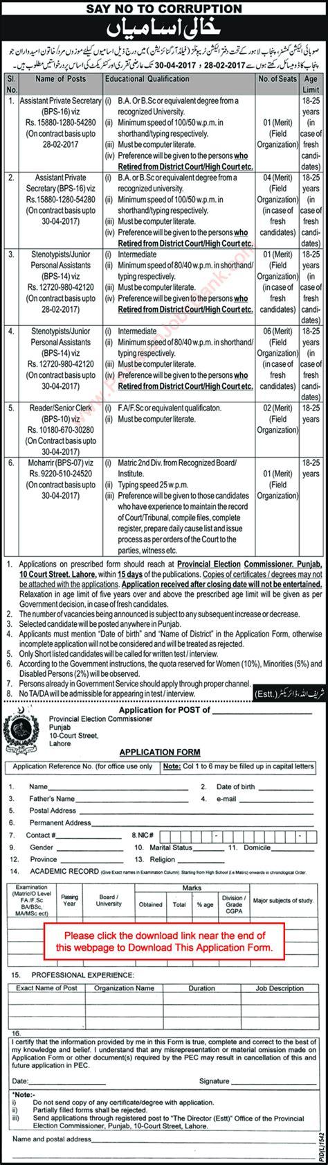 Graduate Election Form 18 Online by Provincial Election Commission Punjab Jobs November 2016