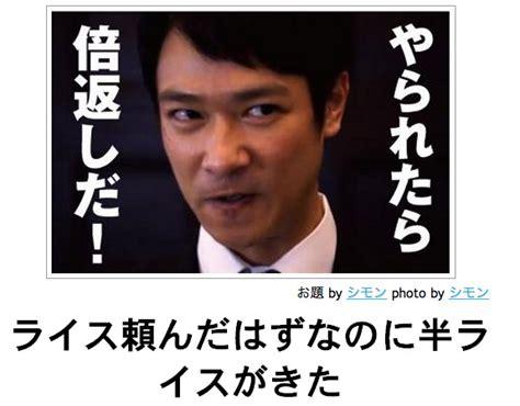 Meme In Japanese - the top three japanese memes of 2013