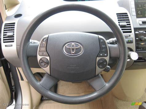 toyota steering wheel 2005 toyota prius hybrid steering wheel photos gtcarlot com