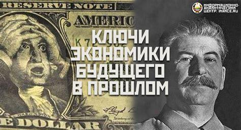 История энергетики России . Краткая история российской энергетики