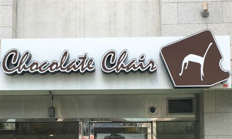 chocolate chair madang plaza koreatown la directory