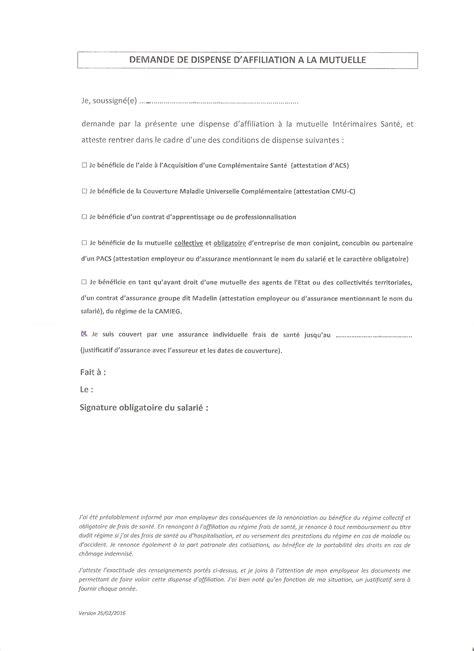 modele attestation mutuelle obligatoire attestation mutuelle obligatoire