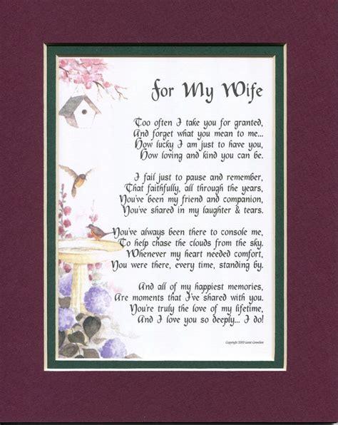 gift present poem   wife anniversary