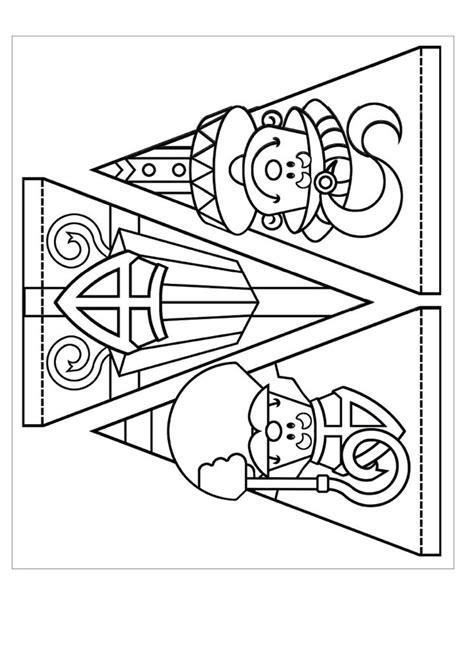 Kleurplaat Sinterklaas Peuters Vlaggetjes by Vlaggetjes Bouwplaten Kleurplaten Sinterklaas