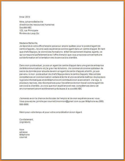 lettre pour cuisine 6 lettre de motivation cuisinier format lettre