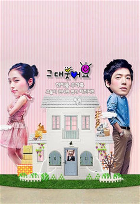 drama fans org index korean drama smile you korean drama episodes english sub online free