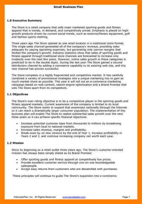 7 business summary template janitor resume