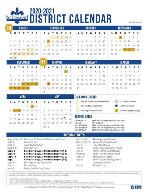 Richardson Isd Calendar 2022 23.R I C H A R D S O N I S D 2 0 2 1 2 2 C A L E N D A R Zonealarm Results