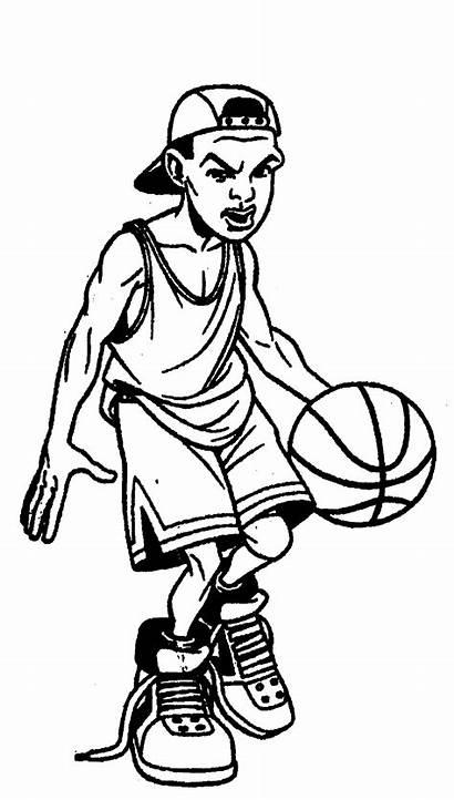 Basketball Drawings Draw Cool Logos Basketballer Cartoon
