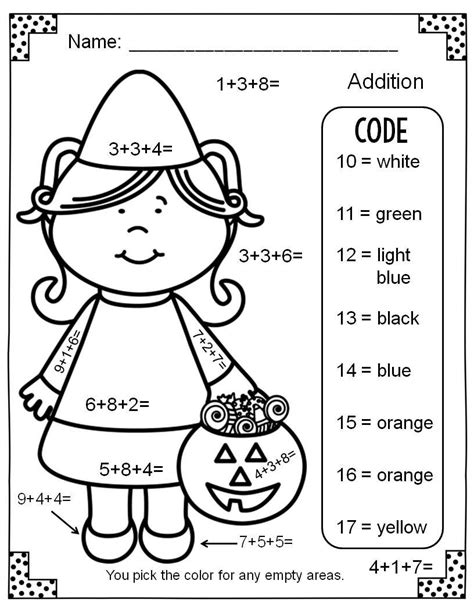 single digit addition coloring worksheets