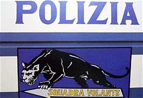 Pantera Squadra Volante Polizia Scottoy新着情報09 08