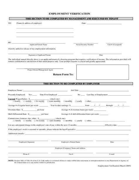 social security employment verification form sle employment verification form free download