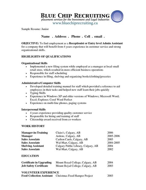 Resume Objective Statement Exles Receptionist by Sle Resume Objective Haadyaooverbayresort