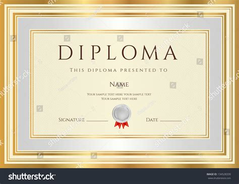 diploma certificate template  guilloche pattern