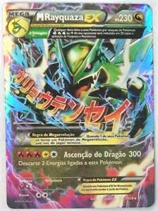 mega pokemon rayquaza ex emerald break images