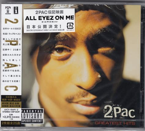 2Pac - Greatest Hits (2017, CD) | Discogs