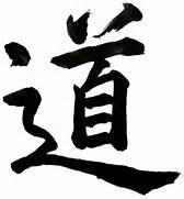 Laozi Symbols Tao spea...