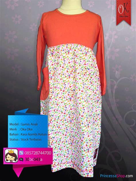 Harga Baju Merk Elif tips dan cara memilih baju muslim anak perempuan balita