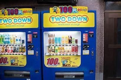 Vending Machines Japan Machine Japanese Saw Ice