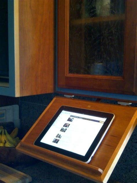custom   cabinet pull  tablet computer