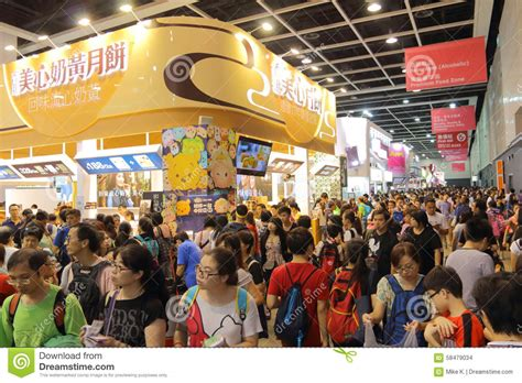 expo cuisine hong kong food expo 2015 editorial stock image image of