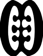 Adinkra Symbols of West Africa: Ese Ne Tekrema