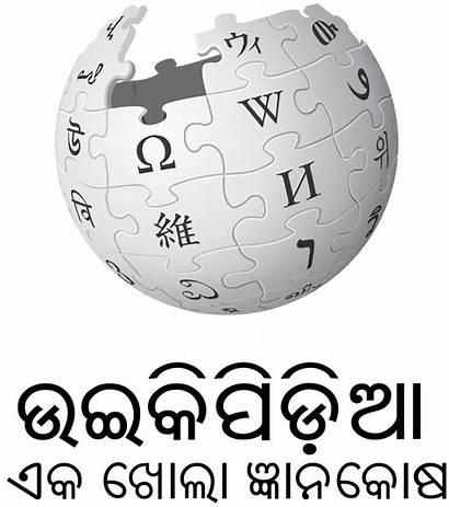 Wikipedia Svg V2 Wikipedias Project Odia Logos