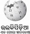 Odia Wikipedia - Wikipedia