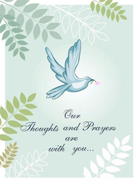 printable condolence  sympathy cards