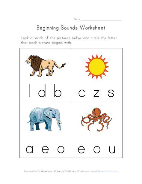 beginning sounds worksheets kids learning station