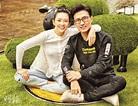 結婚5周年 章子怡汪峰曬恩愛 - 明報加東版(多倫多) - Ming Pao Canada Toronto Chinese Newspaper